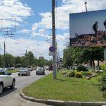 """Билборд пр-т Речицкий 3, """"Мандарин, ЕВРООПТ"""" (Сторона А)"""