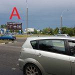 Билборд по ул. Владимирова / ул. 8я Иногородняя (Сторона А)