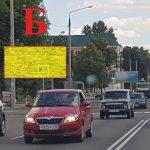 """Билборд по ул. Кирова 121, ост. """"Авторемонтный завод"""" (Сторона Б)"""
