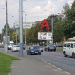 Билборд по ул. Советская, ОАО «Гомелькабель» (Сторона А)