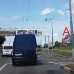 Билборд по ул. Фрунзе / ул. Плеханова (Сторона А)