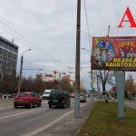Билборд по ул. Советская / ул. Кожара (Сторона А)