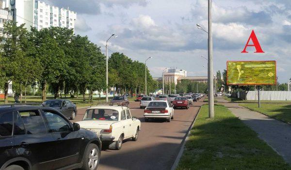 Билборд по ул. Междугородняя, 4 (А)