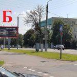 Билборд по ул. Советская / ул. Кожара (Сторона Б)