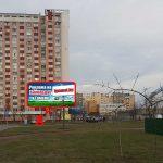 "Билборд по ул. Косарева, 24 Гипермаркет ""ГИППО"" (А)"