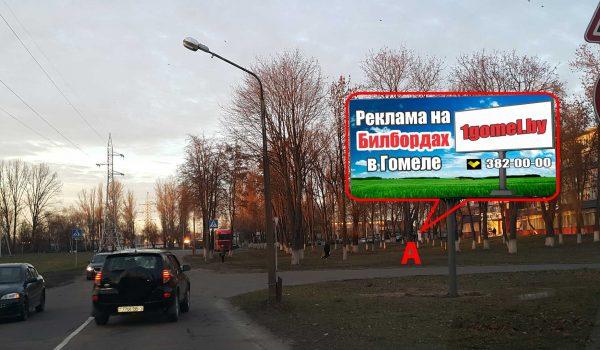 ул. Жукова, 10 (А)