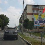 Билборд по ул. Кирова / ул. Докутович (Сторона А)