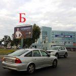 "Билборд по ул. Гагарина / ул. Карповича (ТЦ ""СЕКРЕТ"") (Сторона Б)"