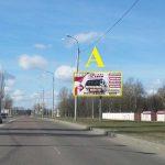 Билборд по ул. Свиридова 25 (АП №6) (Сторона А)