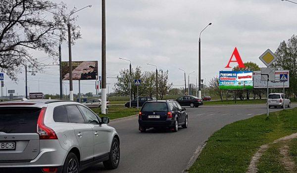 ул. Текстильная («ОМА») (А)
