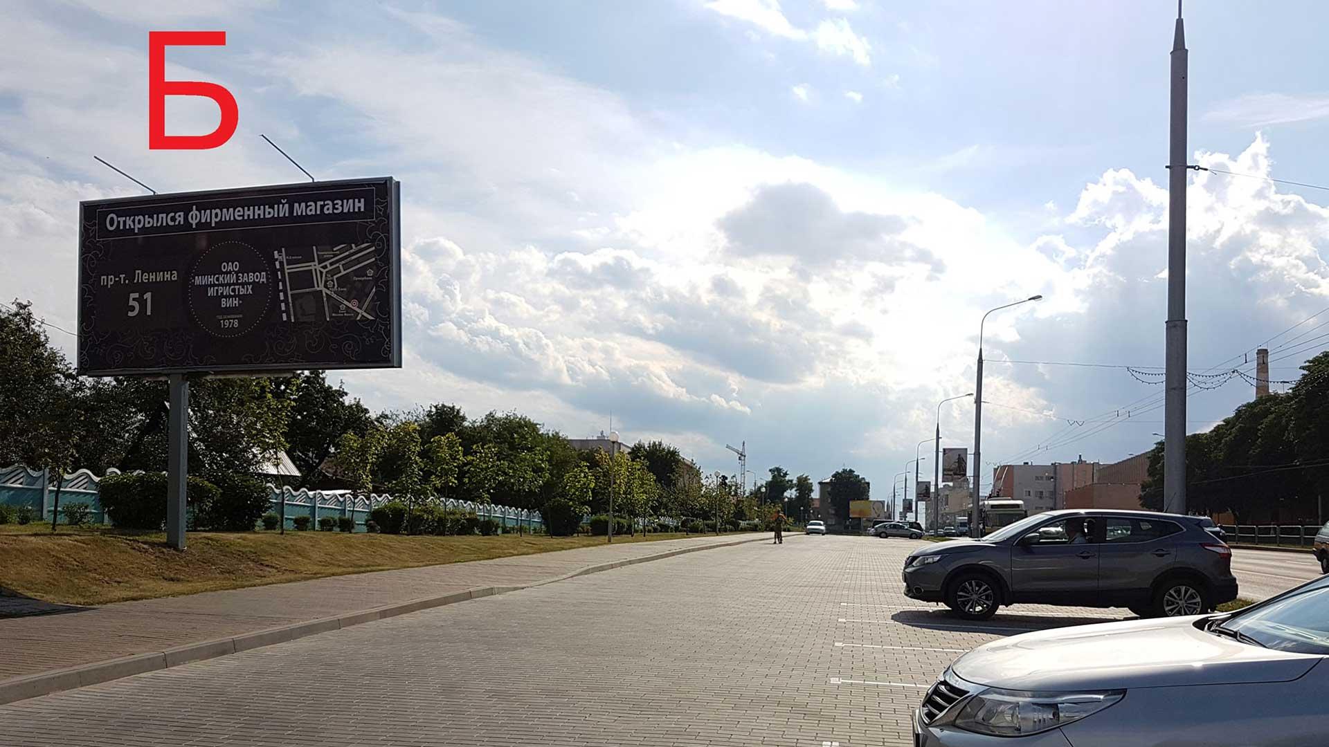 "Билборд по ул. Хатаевича (""Спартак"") - Б"