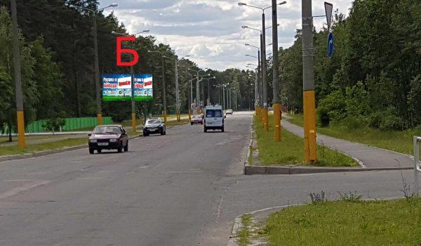 ул.Северная, Госпиталь, РНПЦ, Новый район «104-й» (Б)