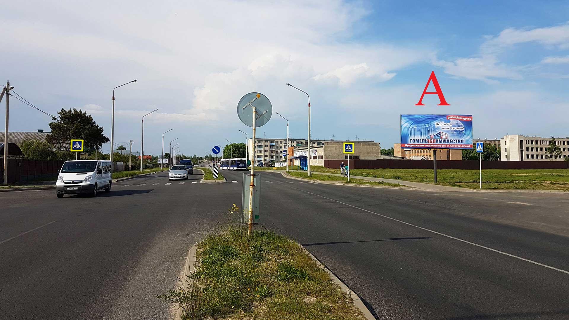 Билборд по ул.Белого 11а (Новый район «Хутор») (Сторона А)