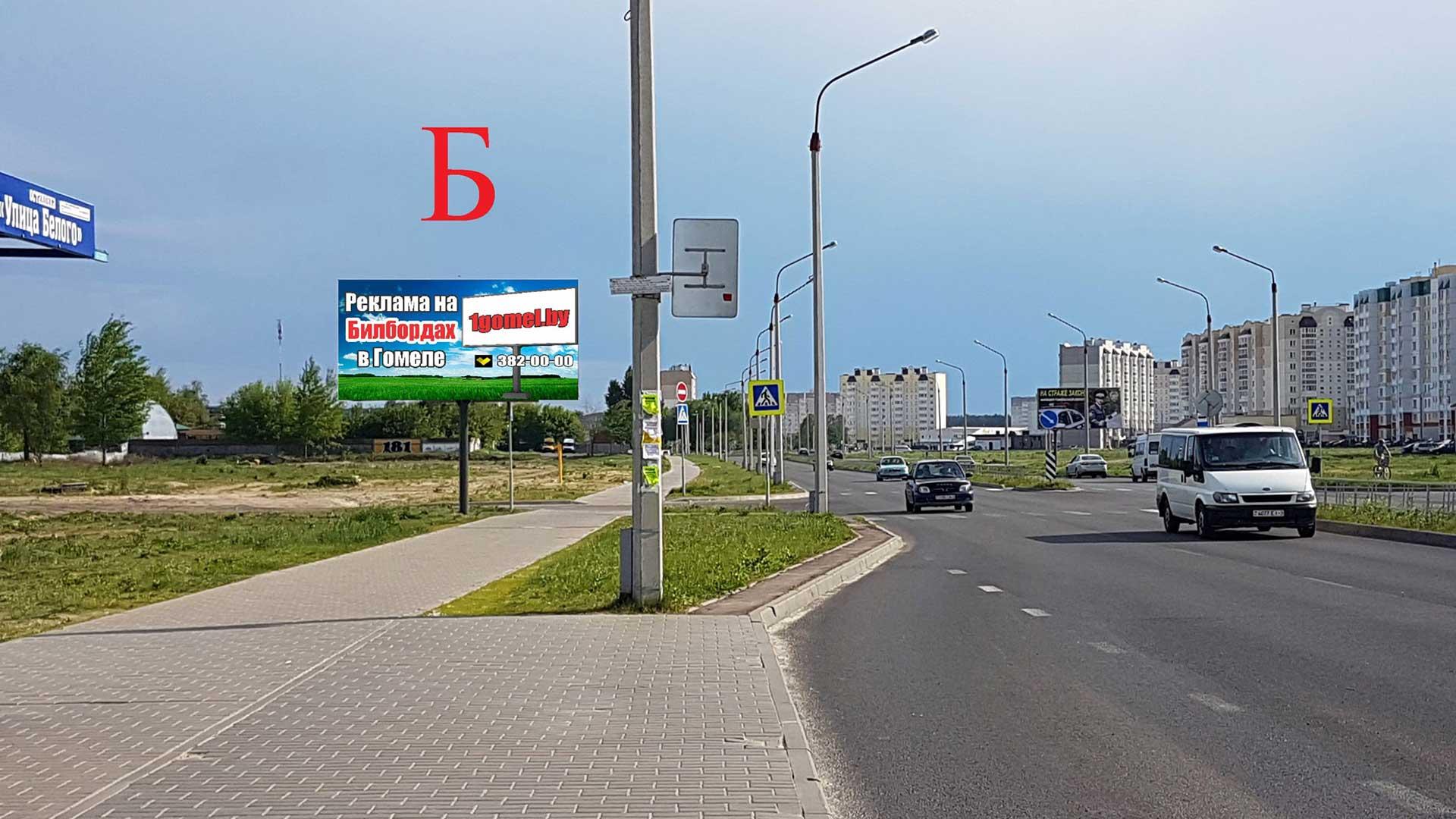 Билборд по ул.Белого 11а (Новый район «Хутор») (СторонаБ)