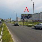 Билборд по ул.Белого 16 (Новый район «Хутор») (Сторона А)