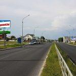 Билборд по ул.Белого 16 (Новый район «Хутор») (Сторона Б)
