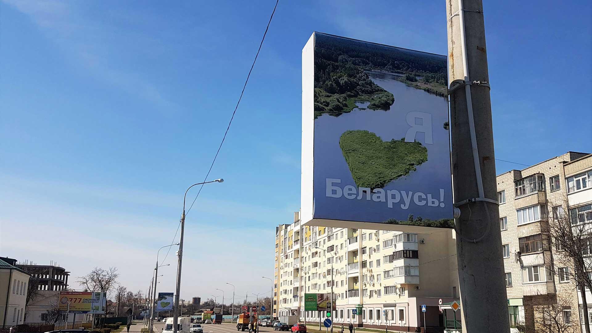 световые короба по ул. Хатаевича (сторона Б)
