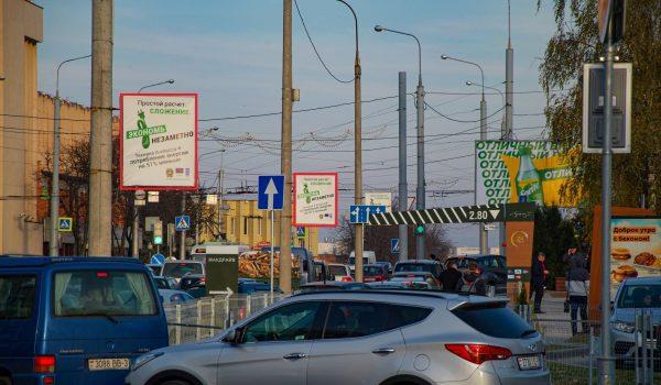 ул. Хатаевича (световые короба вдоль «МакДональдс») (А)