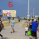Билборд по ул.Белого - ул.Алмазная (Новый район «Хутор») (Сторона Б)
