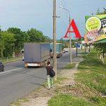 Билборд по ул. Дорожная (Сторона А)