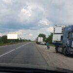 Билборд на подъезде к пос. Романовичи и Красный Маяк (Сторона Б)