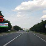 Билборд в пос. Березки (трасса М10) - сторона Б