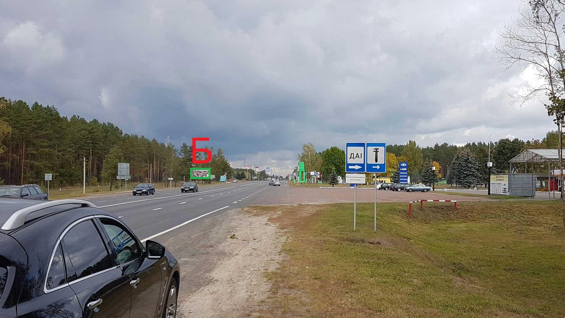 Билборд по ул.Черниговская трасса, 9 км. въезд в Гомель (сторона Б)