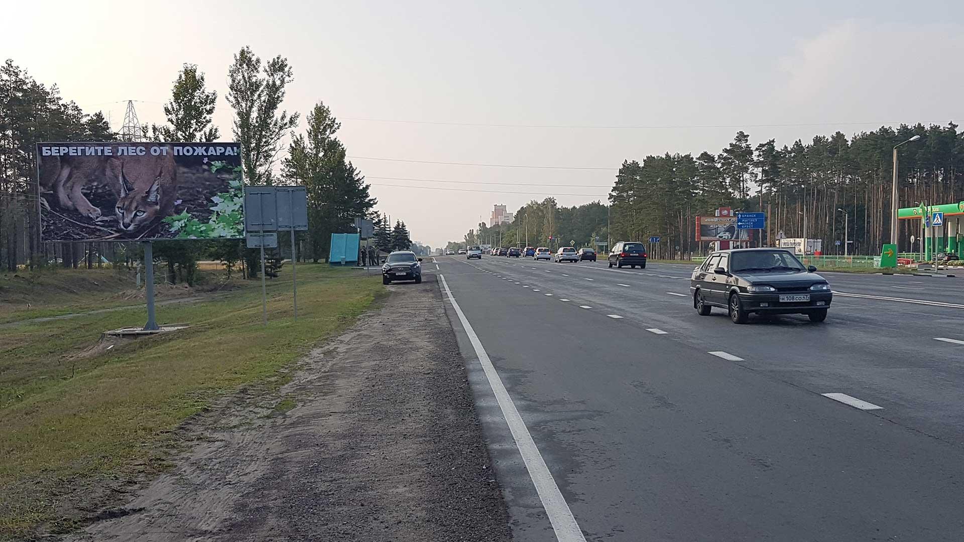 билборд по ул. Ильича, въезд в город (сторона Б)