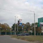 Билборд на перекрестке ул. Междугородняя / ул. Лазурная (сторона А)