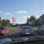 Билборд на перекрестке Сосновая/Барыкина (сторона Б)