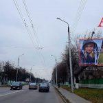 Билборд по ул. Хмельницкого, 77 (сторона А)