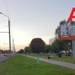Билборд по ул. Советская 97 (Сторона А)