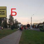 Билборд по ул. Советская 97 (Сторона Б)