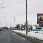 """Билборд по ул. Ильича (напротив ресторана """"Хрустальный"""") (сторона А)"""
