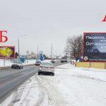"Билборд по ул. Луначарского, ост. ""ул.Пугачева"""