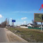 ул. Лепешинского / Инженерный пр-д (сторона А)