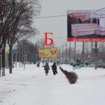 """Билборд по ул. Ильича (напротив ресторана """"Хрустальный"""") (сторона Б)"""