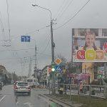 Билборд по ул. Ильича (сторона А)