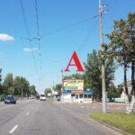 Билборд по ул. Ильича / ул. Черниговская (сторона А)