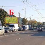 Билборд по ул. Ильича (рынок) (сторона Б)
