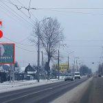 """билборд по ул. Ильича 110 (ресторан """"Хрустальный"""") (сторона Б)"""