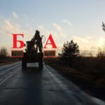 Билборд по ул.Луначарского №1, новостройки Романовичи, Красный Маяк