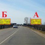 Билборд по ул.Луначарского №4, новостройки Романовичи, Красный Маяк