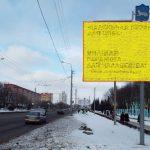 """билборд по ул. Ильича 110 (ресторан """"Хрустальный"""") (сторона А)"""