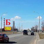 Билборд по ул. Лепешинского — ул. Каменщикова (озеро) (сторона Б)
