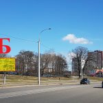 Билборд по ул. Лепешинского , 1 (сторона Б)