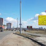 """Билборд по ул. Лепешинского (""""Инженерный проезд"""" - сторона А"""