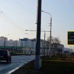 Билборд по ул.Мазурова, р-н «Ледового дворца» (сторона А)