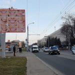 Билборд по ул.Советская / ул.Ландышева «БелВЭБ» (сторона Б)