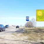 Билборд в пос. Романовичи / Красный Маяк (сторона А)